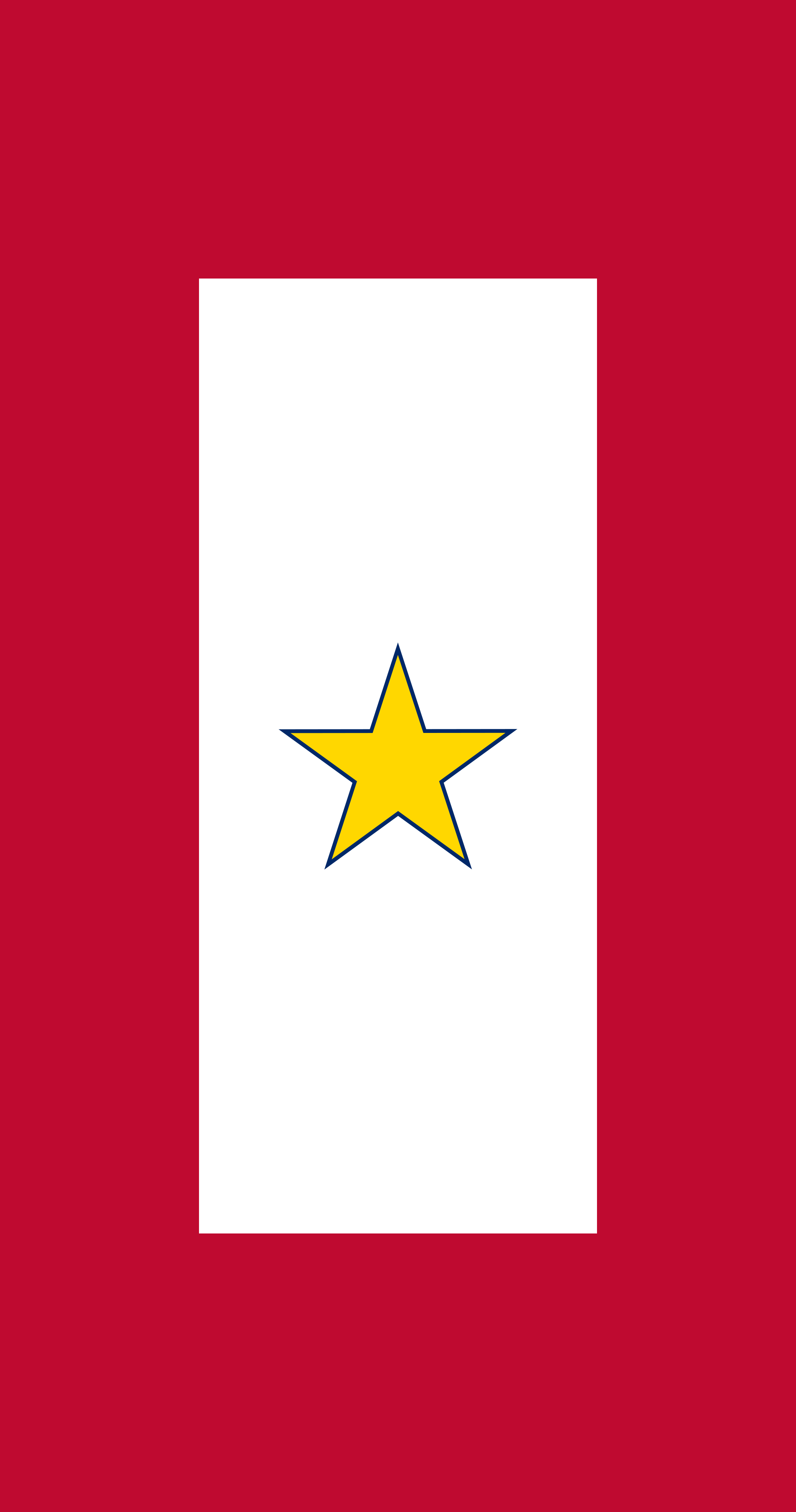 The Gold Star Service Flag 2000px Gold_star_service_banner_svg Png